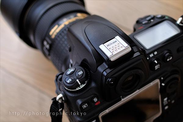 シューカバーASC-01+D700