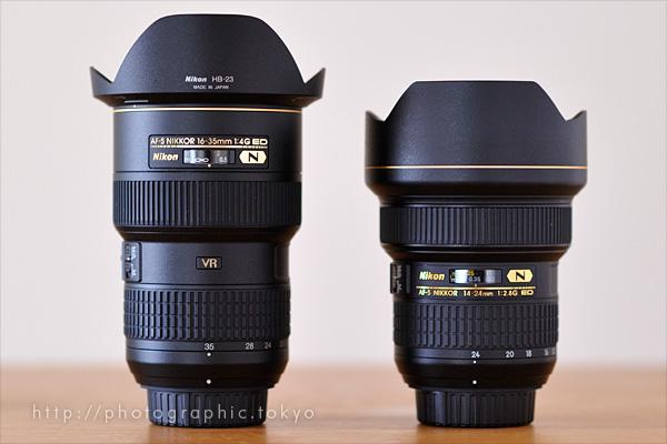 Nikon 16-35mm f/4 & 14-24mm f/2.8