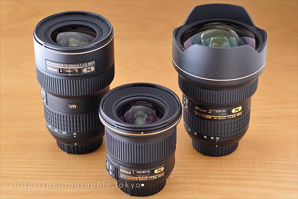 超広角ズーム2本と20mm単焦点レンズ