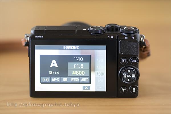 Nikon1J5のフィーチャー画面