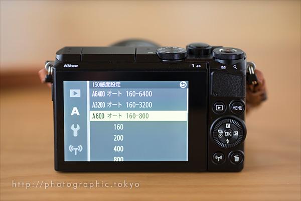 Nikon1J5のISO感度設定