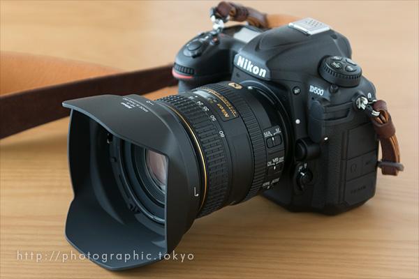 D500+HB-75