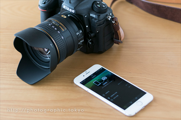 D500&iPhone