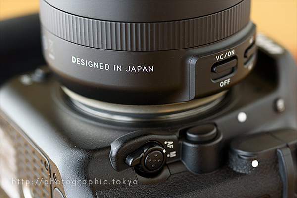 DESIGNED IN JAPAN 文字アップ