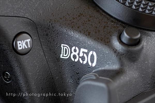 D850型番表示