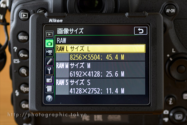 D850撮影サイズ表示