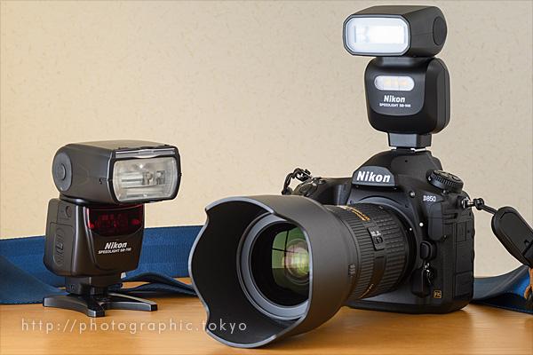 D850+SB500&SB700正面