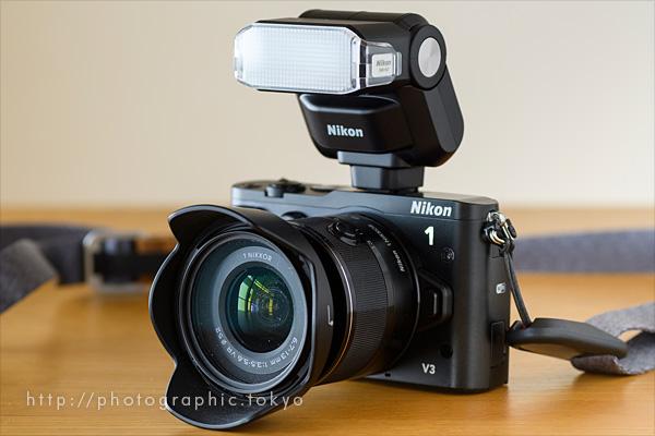 Nikon-1-V3+SB-N7+広角ズームレンズ