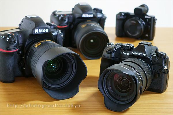 カメラ4点比較イメージ