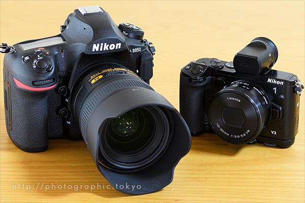 D850とNikon 1 V3
