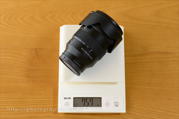 重量測定24-105F4Gレンズ