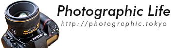 Photographic Life