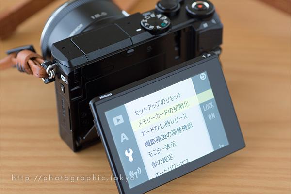 Nikon1J5チルト液晶