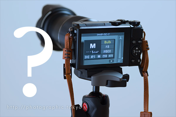 Nikon1J5バルブ撮影イメージ