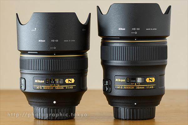 58mmと35mm比較02フード付