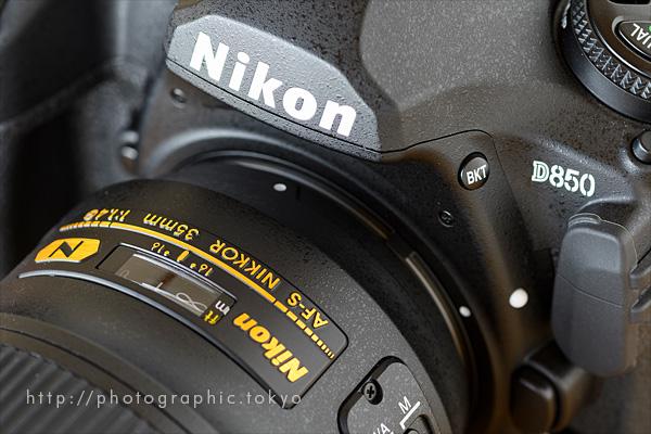 D850+35mm_F1.4左向きアップ_01