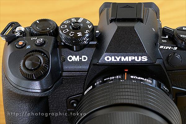 OM-D E-M1 Mark II アップ