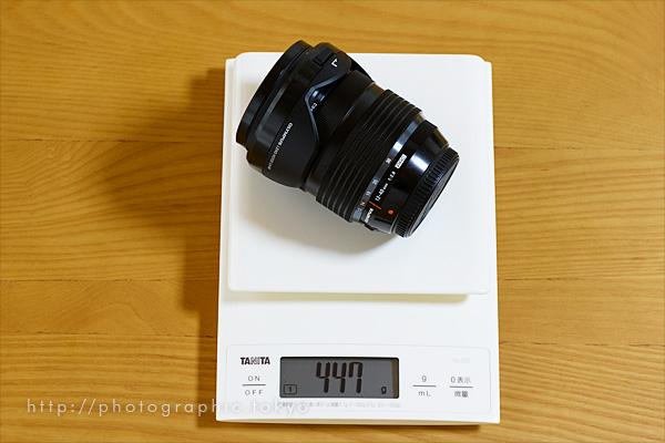 M.ZUIKO DIGITAL ED 12-40mm F2.8 PRO 重量測定