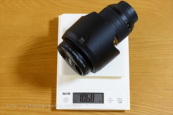 AF-S NIKKOR 24-70mm f/2.8G ED 重量測定